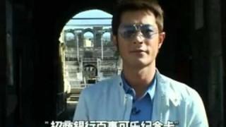 古天樂爆笑的普通話影片