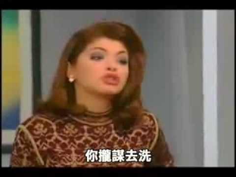 外國版的世間情影片