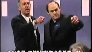 惡搞黑道家族上家庭益智節目影片